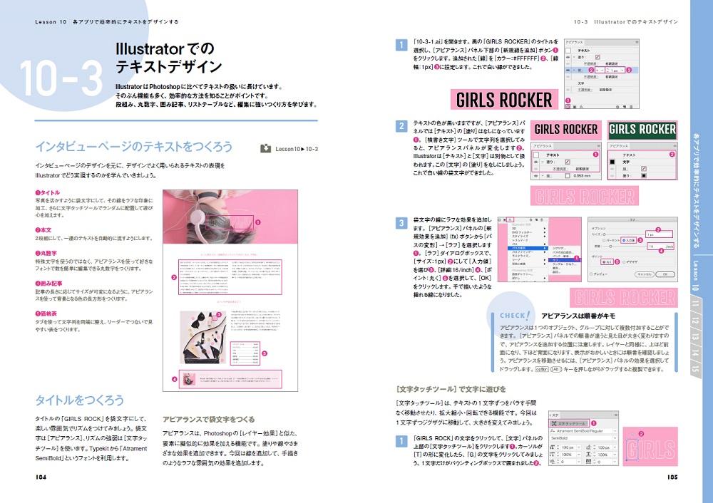 ux デザイン の 教科書