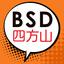 BSD界隈四方山話