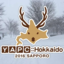 YAPC::Hokkaido 2016 SAPPOROレポート~北の大地でアツくリブートしたYAPC::Japan
