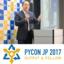 PyCon JP 2017カンファレンスレポート