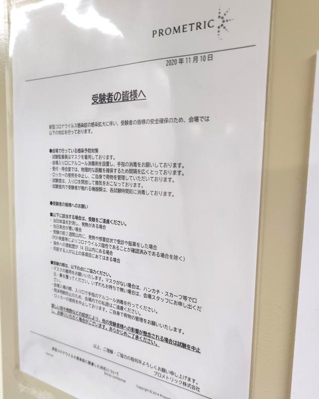 者 情報 コロナ 技術 処理 試験 アジア諸国の情報処理技術者試験について:IPA 独立行政法人
