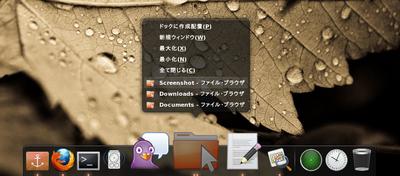図6 同じアプリケーションが複数起動している場合には,アイコンの下に印が2つ表示される