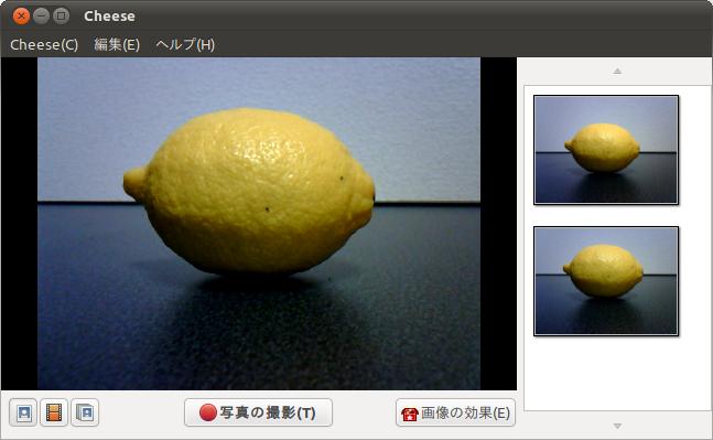 第147回 UbuntuでUSBウェブカメラを使う:Ubuntu Weekly Recipe