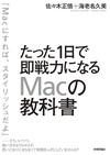 お願いです,Macの標準機能でファイルを圧縮するのはやめてください