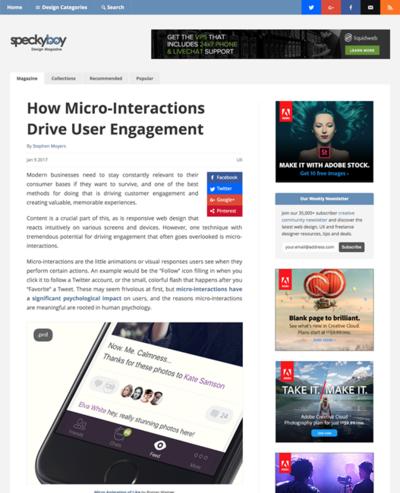 図2 マイクロインタラクションがユーザーエンゲージメントを深める理由