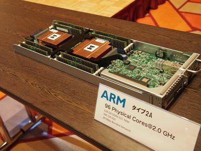 Type2Aサーバ